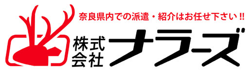 ナラーズ様コメント入りロゴ.jpg