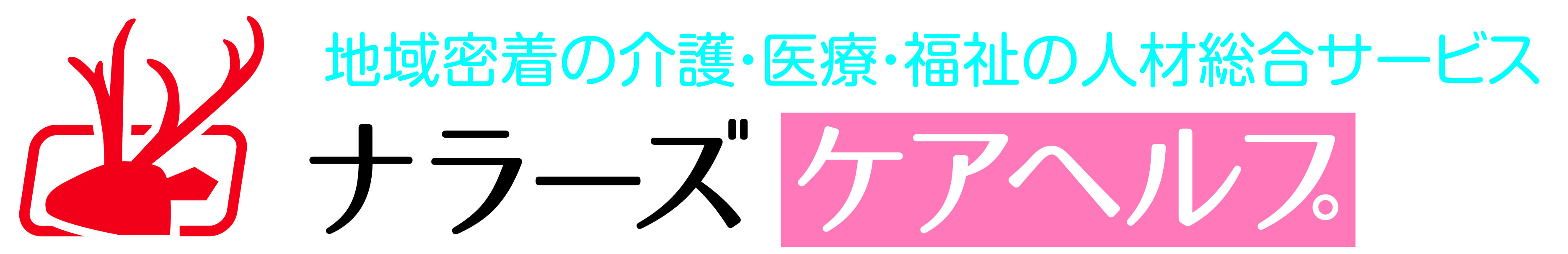 名刺ロゴ.jpg